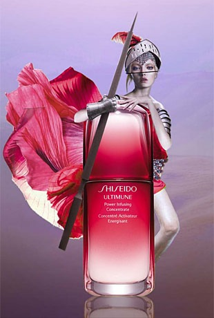 Shiseido – Ultimune Power Infusing Concen­trate